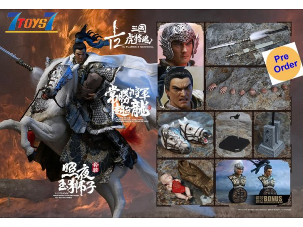 [Pre-order deposit] Inflames 1/12 IFT-051 Sets Of Soul Of Tiger Generals - Zhao Zilong w/ The Zhaoye Horse_ Box Set _IF028Y