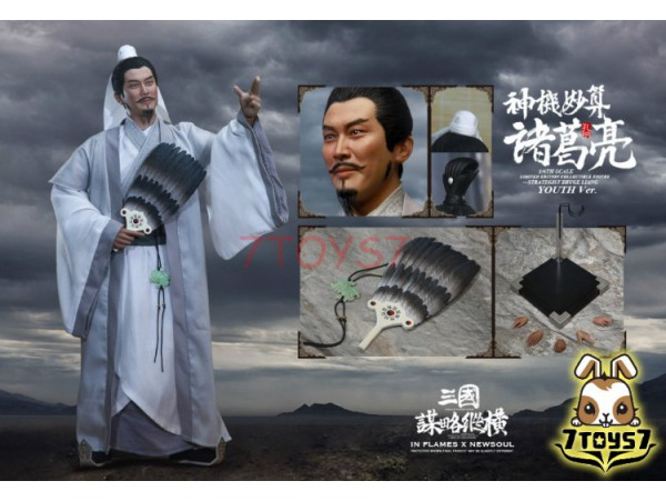 Inflames 1/6 IFT-040 Soul Of There Kingdoms Stratagems - Zhuge Liang (Youth)_ Box Set _Romances of the Three Kingdoms IF026A