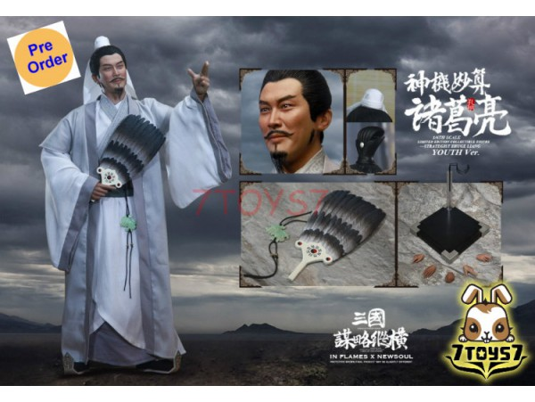 [Pre-order] Inflames 1/6 IFT-040 Soul Of There Kingdoms Stratagems - Zhuge Liang (Youth)_ Box Set _Romances of the Three Kingdoms IF026A