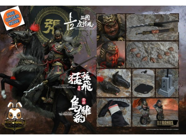 [Pre-order] Inflames 1/12 IFT-034 Sets Of Soul Of Tiger Generals - Zhang Yide w/ The Wuzhui Horse_ Box Set _IF021Y