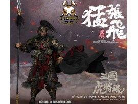 Inflames 1/6 Three Kingdoms Soul of Tiger Generals - Zhang Yide_ Box Set _Now IF013Z