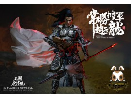 Inflames 1/6 IFT-025 Soul Of Tiger Generals - Zhao Zilong_ Box Set _Romances of the Three Kingdoms IF017Y