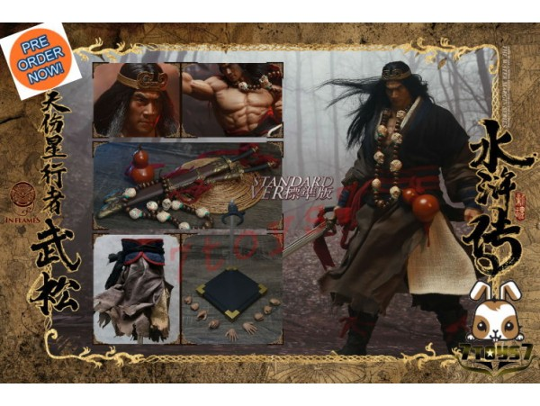 [Pre-order] Inflames 1/6 IFT-029 Water Margin Series - Skywalker Wu Song_ Standard Box Set _IF019Y