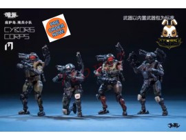 [Pre-order] Joy Toy 1/24 Cyborg Corps Set /4_ JO010W