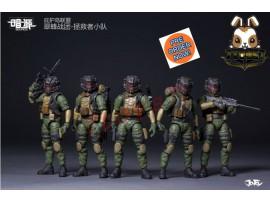 [Pre-order] Joy Toy 1/24 Rescue Team Set /5_ JO003Z