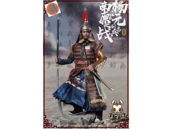 [Pre-order] Kong Ling Ge 1/6 KLG-R015 Deputy General of Liaodong in Namwon war - Yang Yuan_ Box Set _ZZ085N