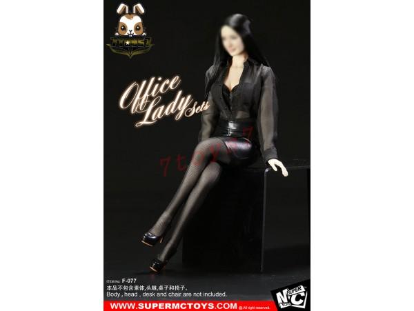 Super MC Toys 1/6 F-077 Office Lady Sets_ Costume Sets _Magic Cube _ZZ105N