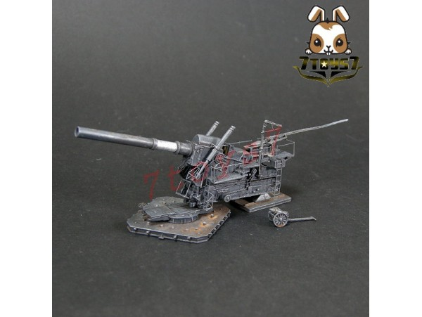 "Metal Troops 4"" MT6120 WWII German (M1) 35.5cm Super Heavy Howitzer_ Set _Now MT009Z"