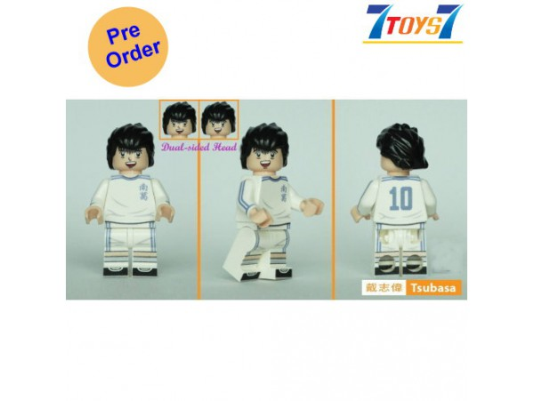 [Pre-order deposit] Minfinity Bricks MF044 Minifigures: Captain Tsubasa - Tsubasa Oozora_ figure _MM012A