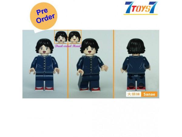 [Pre-order deposit] Minfinity Bricks MF047 Minifigures: Captain Tsubasa - Sanae Nakazawa_ figure _MM012E