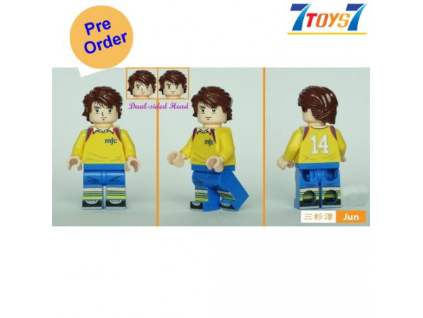 [Pre-order deposit] Minfinity Bricks MF049 Minifigures: Captain Tsubasa - Misugi Jun_ figure _MM012D