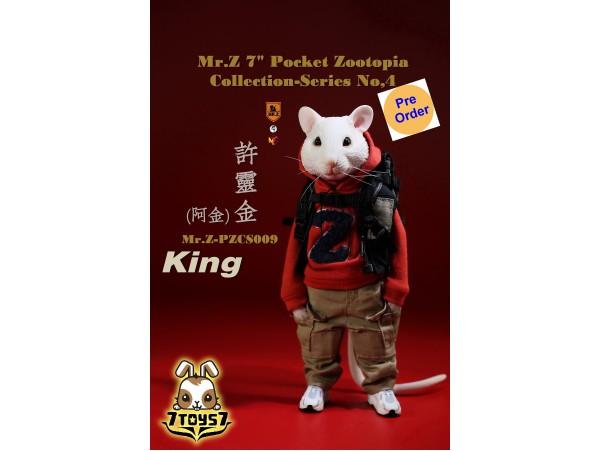"""[Pre-order deposit] Mr. Z 1/6 7"""" Pocket Zootopia S4: Potato_ Box Set _MRZ047A"""
