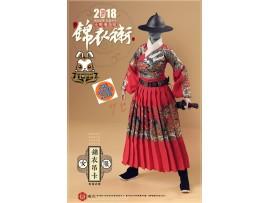 [Pre-order] O-Soul 1/6 King's Warrior Female Suit_ Red Set w/ Sword _SE021Y