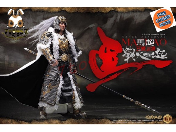 [Pre-order] O-Soul Toys 1/6 Three Kingdoms - Ma Chao_ Box Set _Ancient China SE018Z