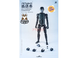 [Pre-order] PEWPEWGUN 1/6 Black Robotic Nude Body Pinyike DIY_ Set _PW005Z