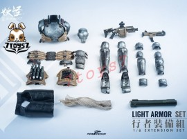 PEWPEWGUN 1/6 Light Armor_ Set _Robotic Nude Body PINYIKE Accessories Package DSN005F
