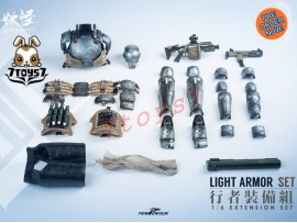 [Pre-order] PEWPEWGUN 1/6 Light Armor_ Set _Robotic Nude Body PINYIKE Accessories Package DSN005F