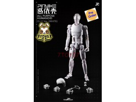 [Pre-order] PEWPEWGUN 1/6 White Robotic Nude Body Pinyike DIY_ Set _PW005Y