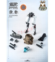 [Pre-order] PEWPEWGUN 1/6 PIXIU Accessory Pack_ White Set _PW002X