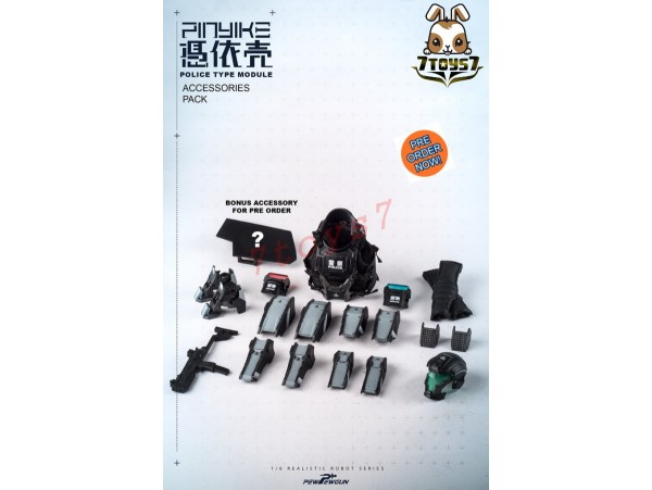 [Pre-order] PEWPEWGUN 1/6 Pinyike High Mobility Module - Police Accessory Pack_ Set _PW003X
