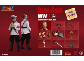 [Pre-order deposit] Pop Toys 1/12 BGS013 Bean-Gelo Series: The Fourth Bomb Elegant Devil - Iron Hand_ Box _PT123A