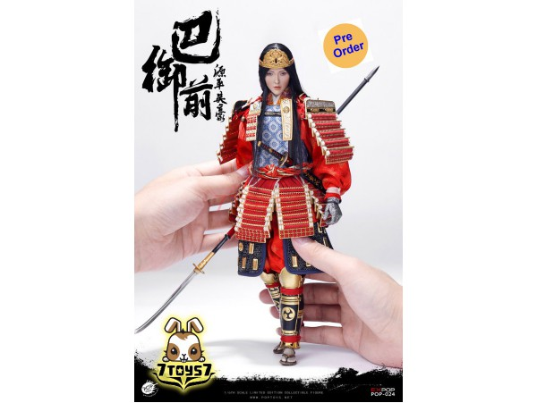 [Pre-order deposit] PopToys 1/6 EX024A The first beauty female general of Japan Genpei heroine -Tomoe Gozen_ Box Set _Now PT094Z