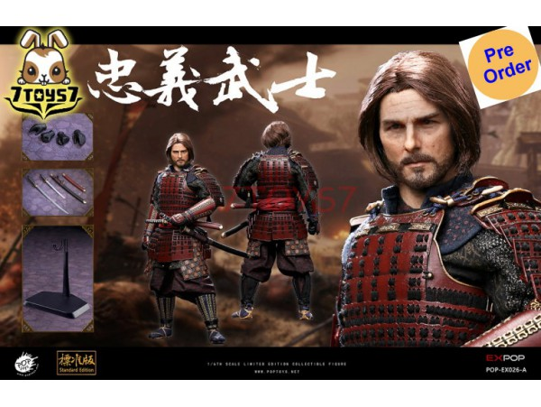 [Pre-order] PopToys 1/6 EX026A Devoted Samurai - Standard version_ Box Set _PT096Z