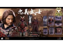 PopToys 1/6 EX026B Devoted Samurai - Deluxe version_ Box Set _PT096Y