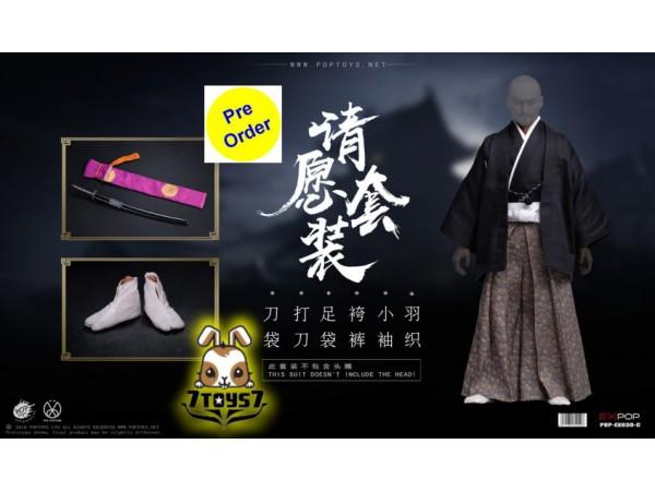 [Pre-order deposit] PopToys 1/6 EX030C Benevolent Samurai_ Petition Set _PT111C