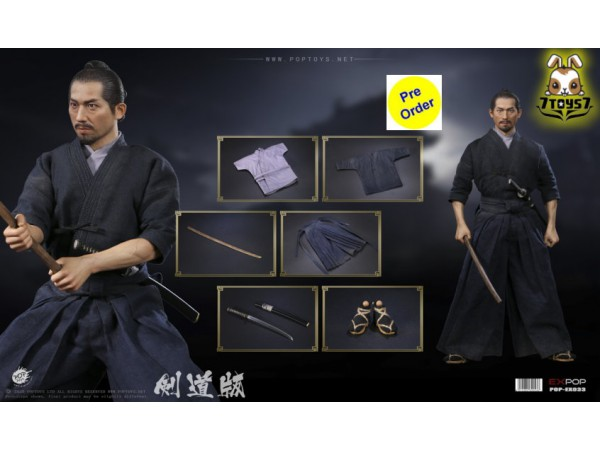 [Pre-order deposit] PopToys 1/6 EX033 Brave samurai - UJIO Kendo version_ Box Set _PT117B