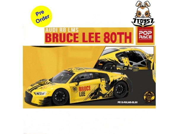 [Pre-order deposit] Poprace 1/18 Audi R8 LMS Bruce Lee 80TH_ Diecast Model Car _POP003X