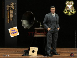 [Pre-order] Soldier Story 1/6 SS113 BIS Undercover Agent Shanghai 1942_ Box Set _Bluetooth SR066Z