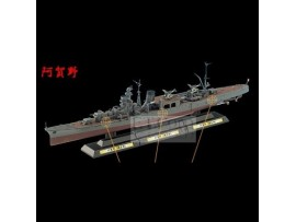 Takara Ships 1/700 WWII IJN Navy Light Cruiser Yahagi #2 Agano Painted TTX13B