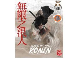 [Pre-order] Toys Dao 1/6 TD03 Blade of Ronin_ Box Set _ZZ154Z