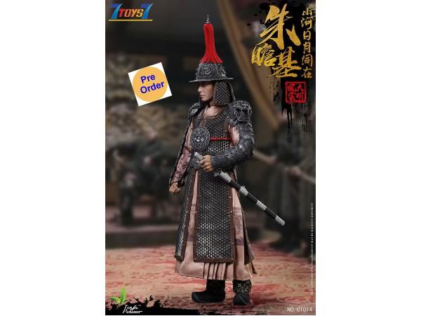 [Preorder deposit] Toys Power 1/6 CT014 Daming Fengyun Series-Zhu Zhanji_ Box Set _TPR001Z