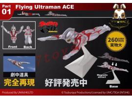 UMA: Flying Ultraman 01_ ACE Statue _Now ZZ156D