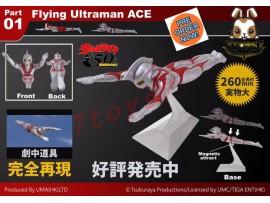 [Pre-order] UMA: Flying Ultraman 01_ ACE Statue _ZZ156D