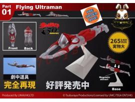 [Pre-order] UMA: Flying Ultraman 01_ Ultraman Statue _ZZ156C