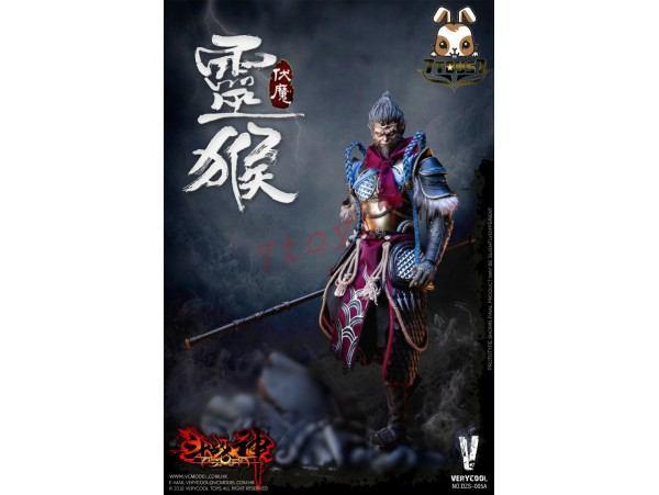 Verycool 1/6 DZS-005A Dou Zhan Shen Series - Monkey King_ Standard Edition Box Set _Tencent Game VC058Y