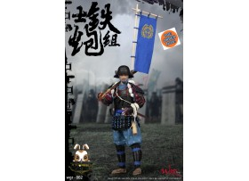 [Pre-order] WGRtoys 1/6 002 Samurai gunner group_ Box Set _Japan WGR001Z
