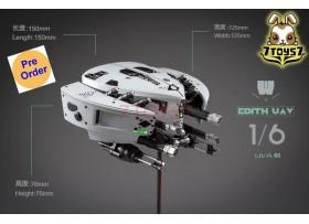 [Pre-order deposit] WRJ UAV 1/6 UVA01 Robot Diorama_ Set _WRJ001Z