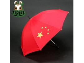 Wild Toys 1/6 National Flags Umbrella S3_ China PRC_Olympic 2016 Foldable WT024F