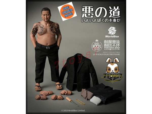 [Pre-order] WorldBox 1/6 AT026 obstacle Durable Body + Head_ Box Set _WB021Z