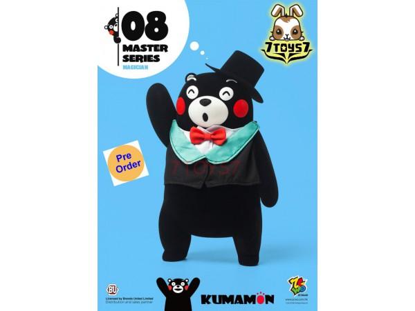 [Pre-order] ZCWO 26cm Kumamon - Master S08 - Magician_ Figure _ZC062H