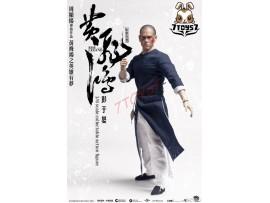 ZCWO 1/6 Rise of Legend Kung Fu Guru Wong Fei Hung_ Box _2 Head ZC World  ZC037Z
